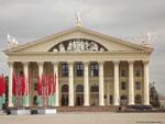 Минск: республиканский дворец культуры профсоюзов.