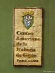 Хихон: Гаванский центр в Хихоне.