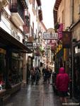 Леон: широкие проспекты города.