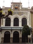 Вальядолид: театр Лопе де Вега ( Teatro Lope de Vega ).