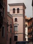 Вальядолид: розовый дом-башня.