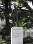 Вальядолид: статуя Филиппа 2 ( La estatua de Felipe II ).